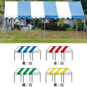 集会用テント・ストライプ 1.5K×2K